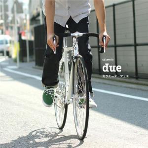 calamita/カラミータ スチールロードバイク DUE/デュエ|hakkle