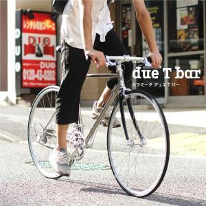 カーボンフォーク仕様のクロスバイク、calamita/カラミータ DUE T BAR/デュエTバー|hakkle