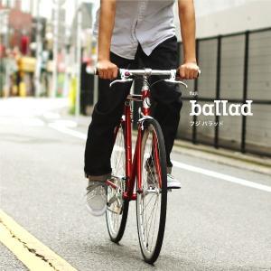 FUJI/フジ 8段変速クロスバイク BALLAD/バラッド|hakkle