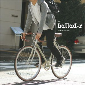 FUJI/フジ クロモリロードバイク BALLAD R/バラッド R|hakkle