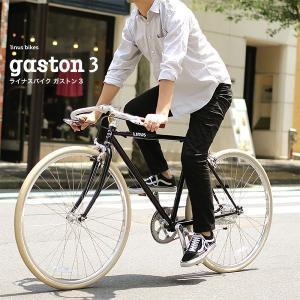 Linus Bikes/ライナスバイク パスレーサー GASTON 3/ガストン3|hakkle