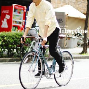 LINUS BIKES/ライナスバイク ロードバイク LIBERTINE/リバティーン|hakkle