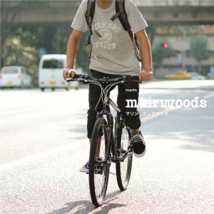 24段変速クロスバイク MARIN/マリン MUIRWOODS/ミュアウッズ|hakkle