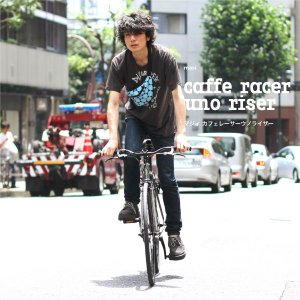 MASI/マジィ クロスバイク CAFFE RACER UNO RISER/カフェレーサーウノライザー|hakkle