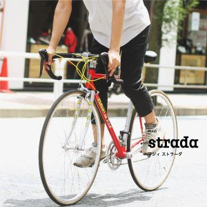 MASI/マジィ スチールロードバイクSTRADA/ストラーダ|hakkle