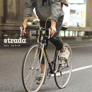 MASI/マジィ スチールロードバイクSPECIALE  STRADA/スペチアーレ ストラーダ|hakkle