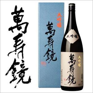 <商品詳細> 大吟醸の大は、さかんなこと、すぐれていること(広辞苑)を意味します。いわば酒の最上級の...