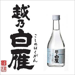 お歳暮 ギフトミニボトル 越乃白雁 本醸造生詰 300ml 新潟