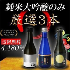 ホワイトデー 2018 whiteday 日本酒 ギフト 送...