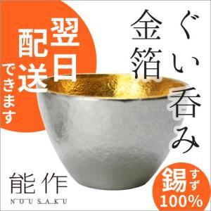 お中元 2018 プレゼント お酒 ギフト 日本酒 送料無料...