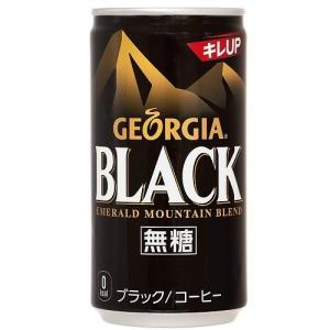 コカコーラ ジョージア エメラルドマウンテン ブラック 185g缶 30本入り