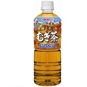 伊藤園 健康ミネラル麦茶 600mlx24本
