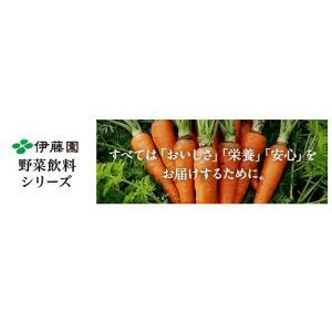 伊藤園 1日分の野菜 200mlx24本(紙パック)|hako-uri|03