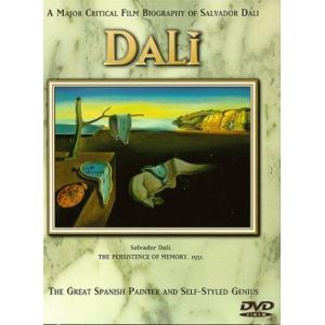 Dali [DVD]|hakobune1116