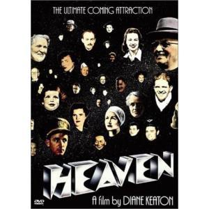 Heaven [DVD]|hakobune1116