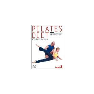 ピラティス ダイエット Level.3 [DVD](中古品)