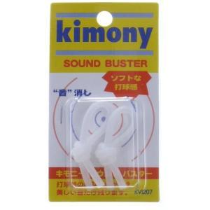 kimony(キモニー) サウンドバスター クリアー KVI207 CL hakobune1116
