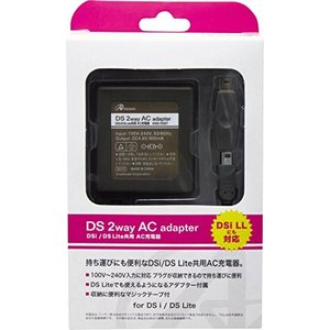 DSi/DS Lite共用AC充電器『DS 2way AC adapter』|hakobune1116