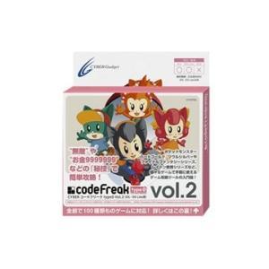 CYBER・コードフリーク type0【vol.2】(DS/DS Lite用)|hakobune1116