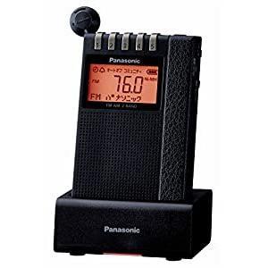 パナソニック 通勤ラジオ FM/AM 2バンド ワイドFM対応 アンテナ機能付き充