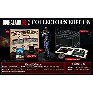 BIOHAZARD RE:2 COLLECTOR'S EDITION - PS4