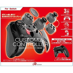 Switch用 カスタマイズコントローラ 変幻自在(ブラック)|hakobune1116
