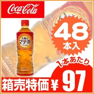 コカ・コーラ 太陽のマテ茶525mlPET (525ml48本入り) 送料無料
