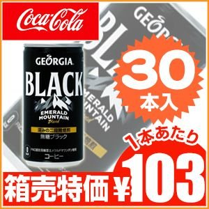 コカ・コーラ ジョージアエメラルドマウンテンブレンド ブラック (185g缶30本入り)
