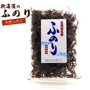 ふのり 天然干しふのり 25g 北海道函館産フノリ