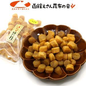 ホタテ貝柱 乾物)北海道産 ほたて 干し貝柱 100g ※上質SAS(並)サイズ 便利なチャック袋入