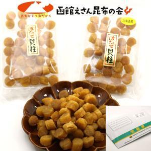 送料込みポスト投函便 ホタテ貝柱 乾物)北海道産ほたて干し貝柱100g×2ヶパック(上質SAS(並)サイズ)便利なチャック袋入
