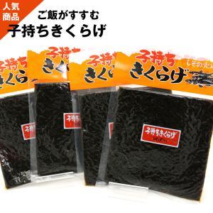 子持ちきくらげ (旧商品名 ししゃもきくらげ) 佃煮 760g(190g×4袋) ししゃもキクラゲ ...