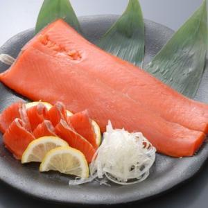 紅鮭スモークサーモン(半身) 約350g|hakodate-kujiraya