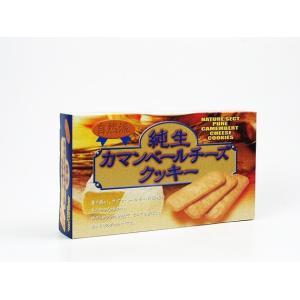 自然派カマンベールチーズクッキー2枚×10包 昭和製菓