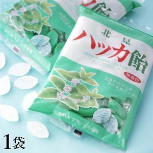 《商品説明》 無着色。原料は「砂糖・水飴・ハッカ結晶」のみ。 原料のバランスが上質な飴のベースとなり...