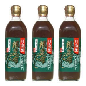 日高産根昆布だし 500ml×3瓶(3瓶まとめ買い)保存料、...