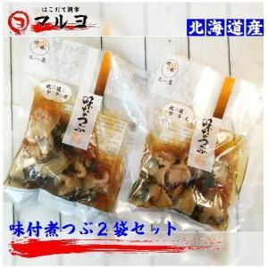 味なつぶ 80g×2袋セット|hakodatemaruyo
