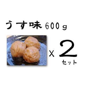 紀州南高梅干しうす味600g入×2パックセット|hakogi