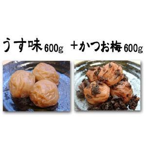 紀州南高梅干しうす味600g入+かつお梅600g入|hakogi