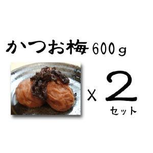 紀州南高梅干しかつお梅600g入×2パックセット|hakogi