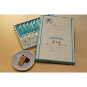 富士山チョコレートクランチ|hakonehisui