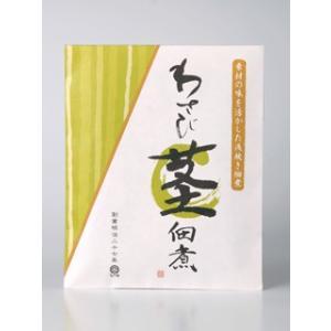 わさび茎佃煮|hakonehisui