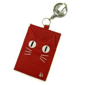 ノアファミリー 猫顔蓄光パスケース リール付 (赤) hakoniwa