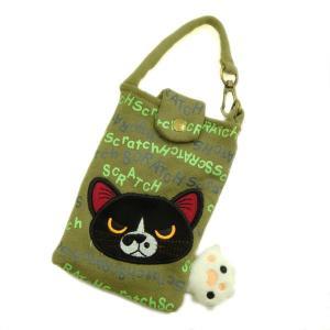 スクラッチの立体スマホポーチ ソックス黒白猫 グリーン hakoniwa