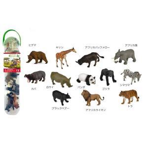 コレクタ/COLLECTA A1105 ミニアニマルBOX 動物フィギュア|hakoniwa