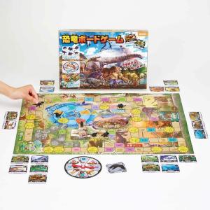 恐竜ボードゲーム|hakoniwa