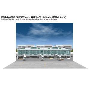 ■紙製ジオラマレイアウト用シート(ベース/背景 同シート2枚入) ■サイズ 900mm x 600m...