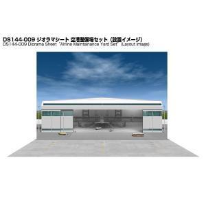 ■紙製ジオラマレイアウト用シート(背景/ベース 同シート2枚入) ■サイズ 900mm x 600m...