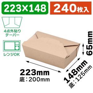 (食品テイクアウト)マッチングBOX 1700茶/300枚入(12-201)|hakonomise