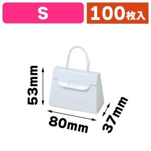 (ギフトボックス)パーティーバッグ S 紐白/100枚入(16-150A)